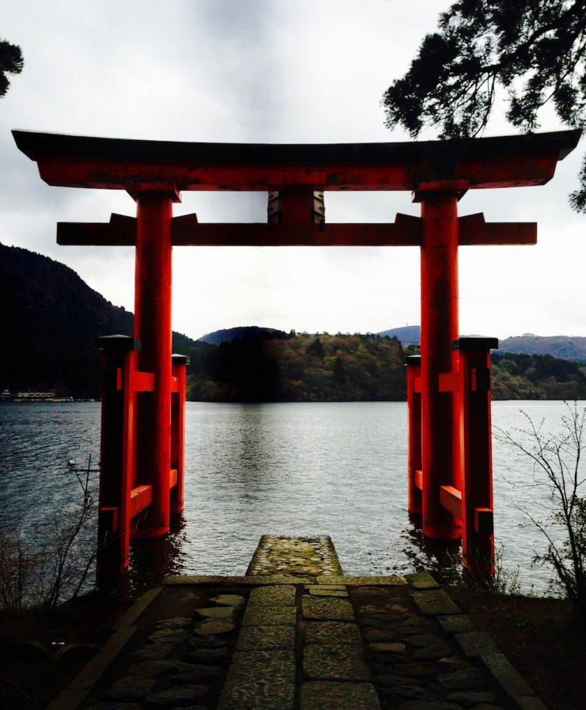Japan: Fukuzumiro Ryokan